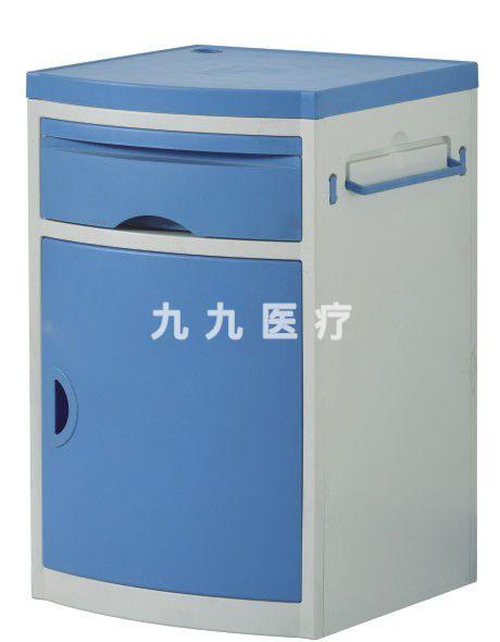 JE01 ABS床头柜(I型)