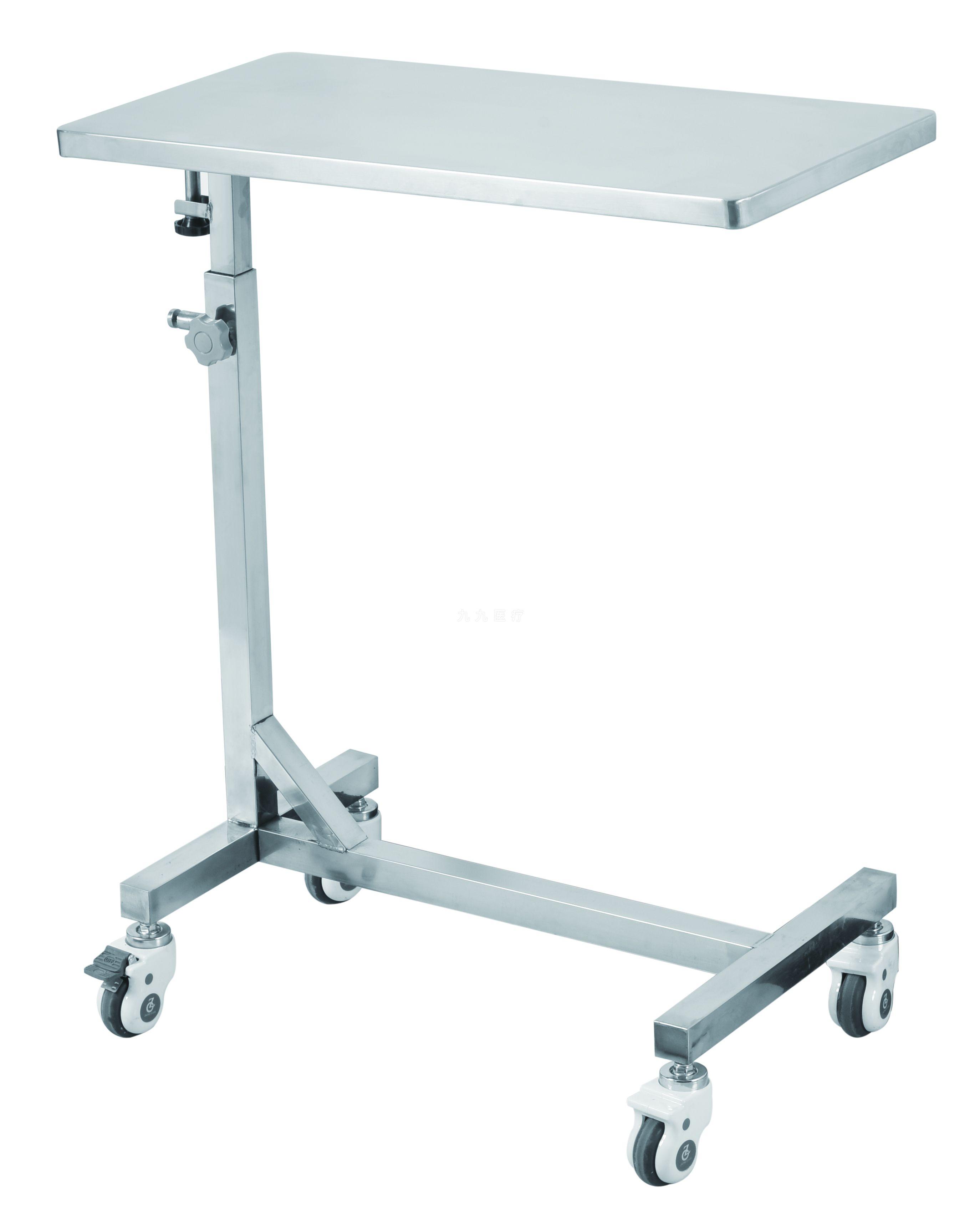 JH10移动伸缩式餐桌板