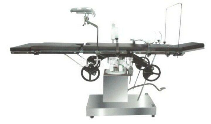 JF07 侧面操作式综合手术台