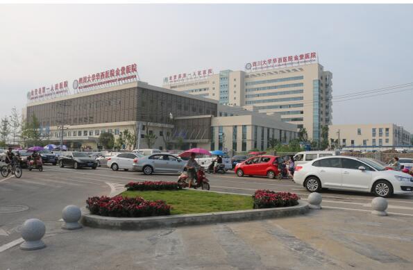 金堂县人民医院