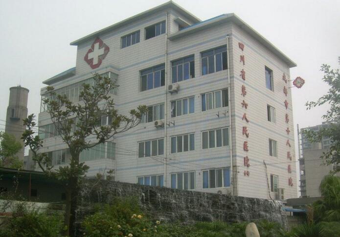 成都市传染病医院